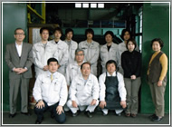 We manufacture satisfactory building hardware.